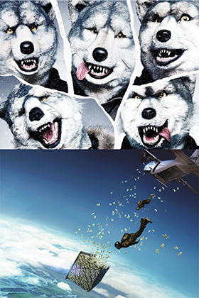 MAN WITH A MISSION、『X-ミッション』にイメージソング提供