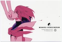 Mitsukii