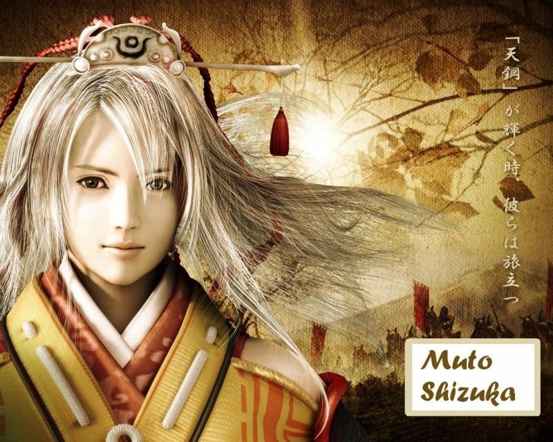 MutoShizuka