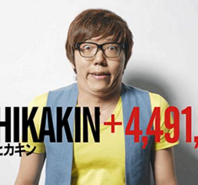 Top 5 YouTubers in Japan