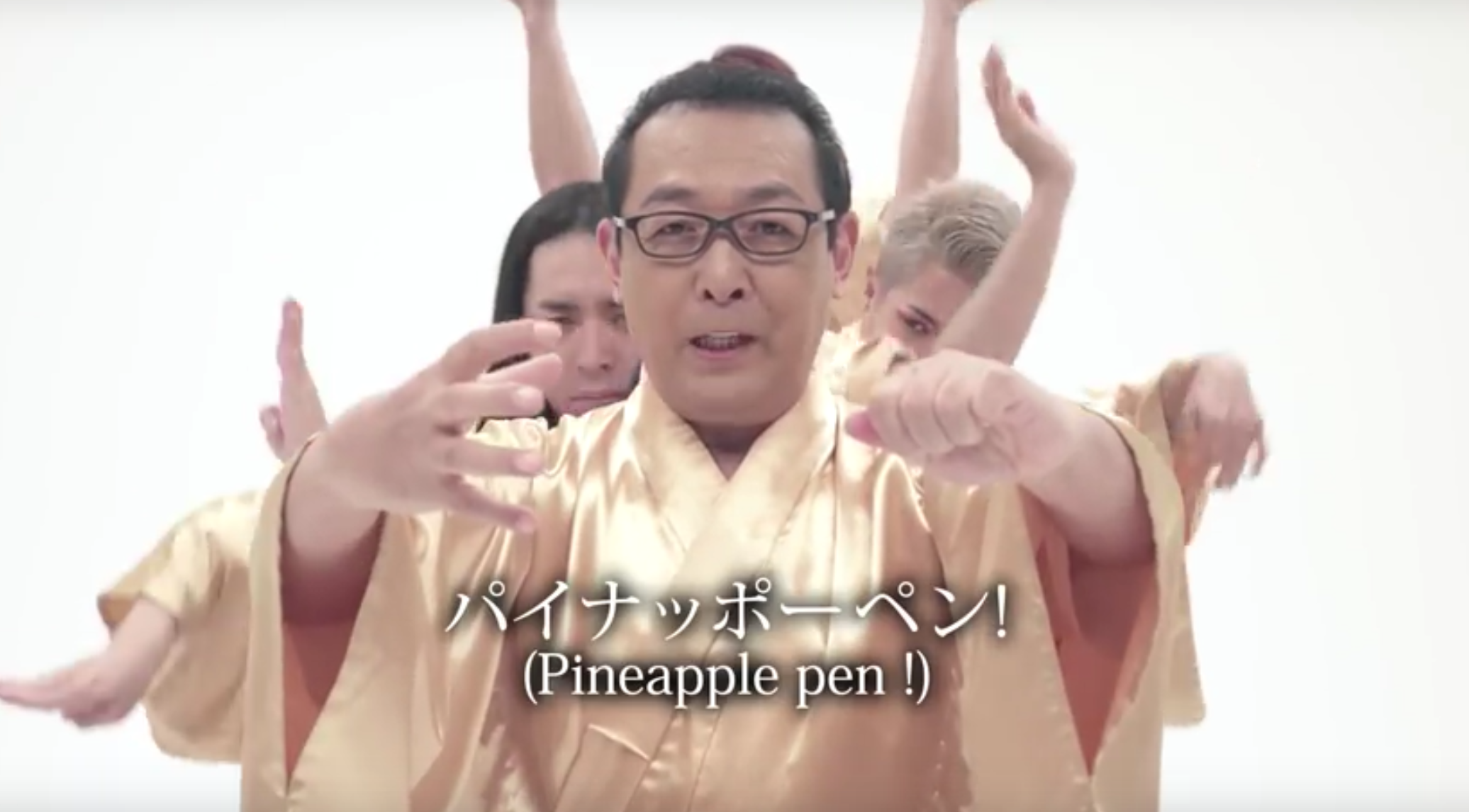 Japanese old singer disclosed Japanese ver PPAP's song