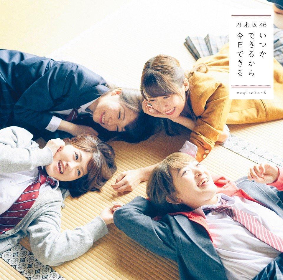 乃木坂46・欅坂46推しなら、見逃せない乃木坂46・欅坂46制服♡♡