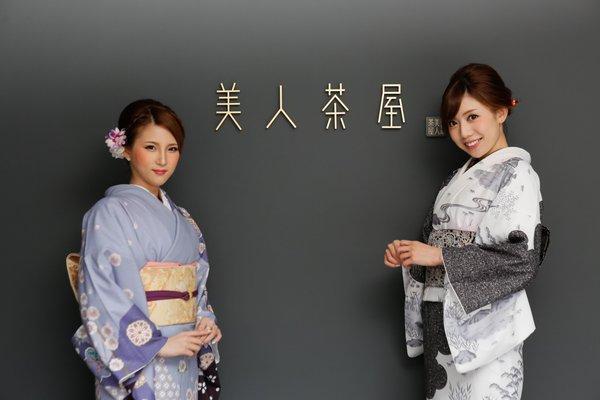 What is kyabakura (キャバクラ)? And top 3 kyabakuras in Japan