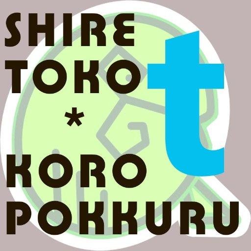 @tsuyopokkur