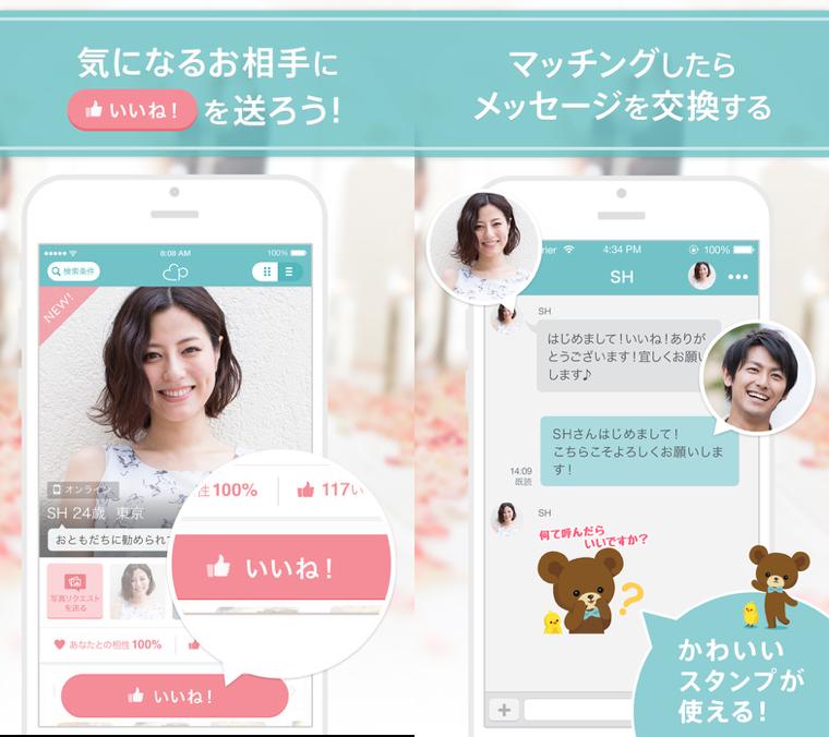 Dating apps popular in japan