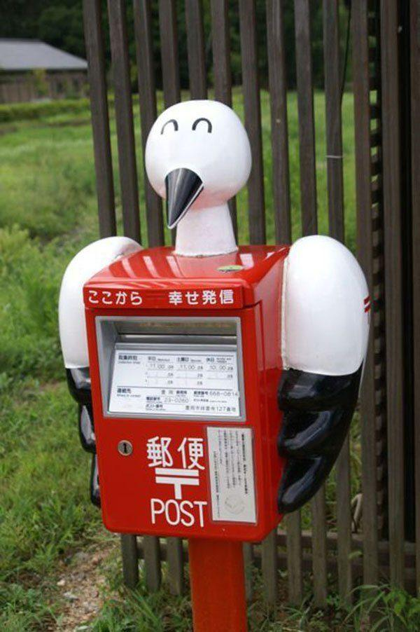 Unusual post boxes you can only find in Japan