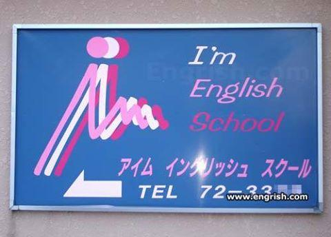 Signboards in Japan with wrong English expressions