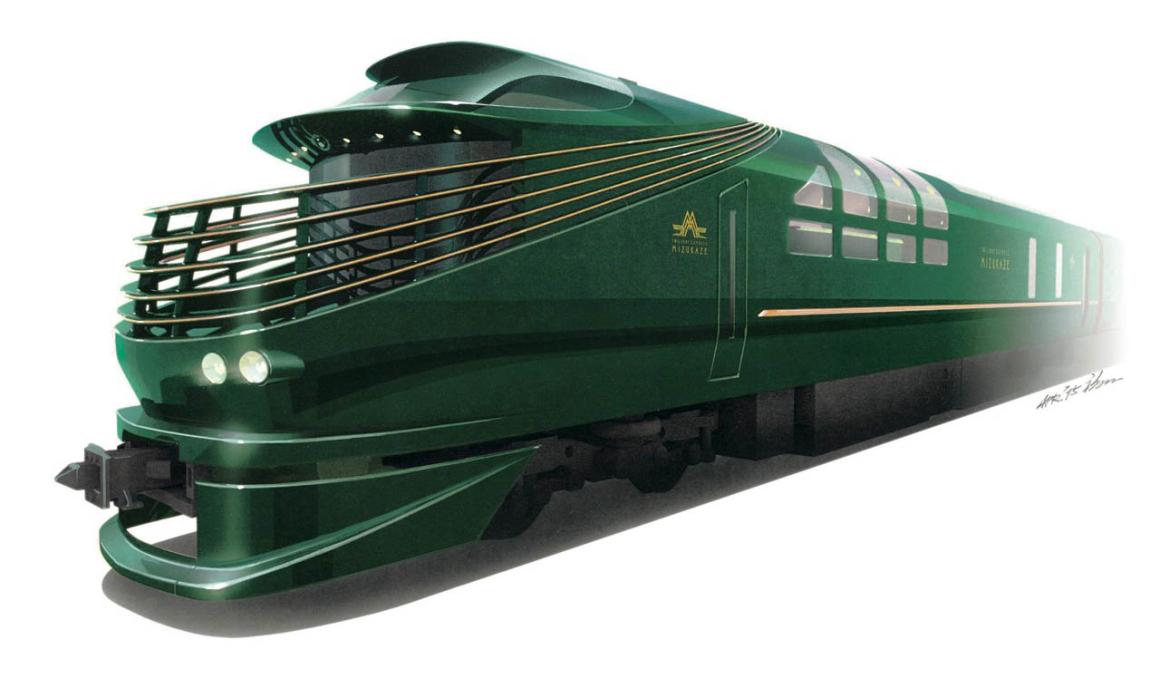 Japan Railways luxurious train Twilight Express Mizukaze debut